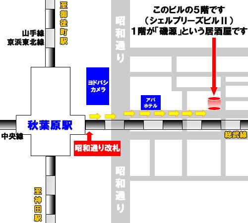 千葉県松戸市/安田行政書士事務所